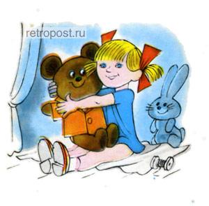 http://www.retropost.ru/articles-images/mishka-3.jpg