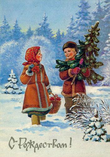 http://www.retropost.ru/i/newyear/18znwk.jpg