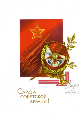вч 34096 ракетных войск  поселок Речной Куярское